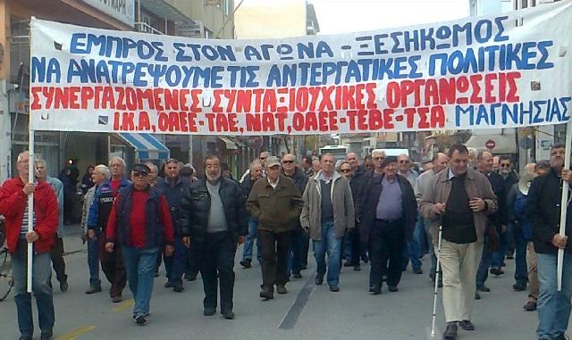 Συλλαλητήριο συνταξιούχων μετά το ...φιλοδώρημα