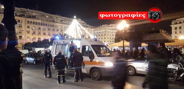 Θεσσαλονίκη: Τον μαχαίρωσε για τα μάτια μιας γυναίκας