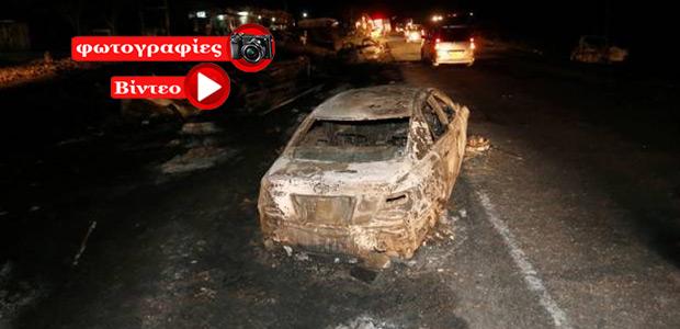 Κένυα: 40 άνθρωποι απανθρακώθηκαν από έκρηξη βυτιοφόρου