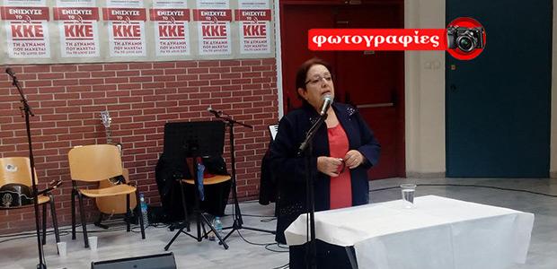 Αλέκα Παπαρήγα : Ο λαός πρέπει να οργανώσει την αντεπίθεσή του