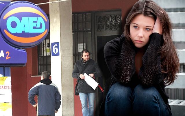 Μείον 2.278 θέσεις εργασίας σε ένα μήνα στη Μαγνησία