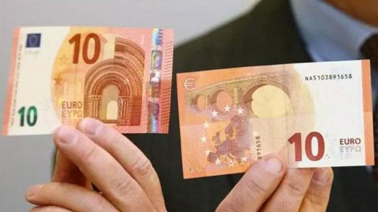 Eξαρθρώθηκε σπείρα που διακινούσε παραχαραγμένα χαρτονομίσματα