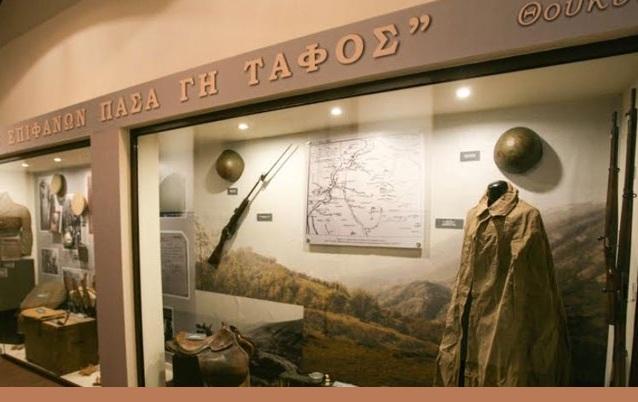 Ο αρχηγός ΓΕΣ εγκαινίασε το Μουσείο της ΣΜΥ στα Τρίκαλα [εικόνες]