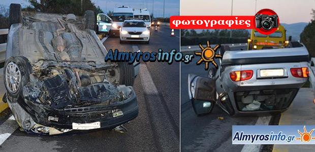 Αλμυρός: Τροχαίο ατύχημα στην Εθνική Οδό