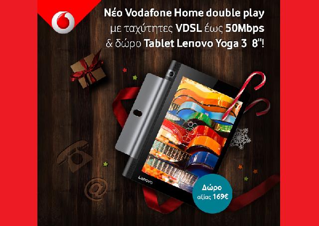 Χριστουγεννιάτικα δώρα στα καταστήματα Vodafone