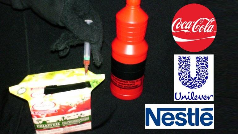 Coca-Cola, Nestlé, Unilever ανακαλούν προϊόντα μετά από προειδοποίηση για επιμόλυνση αγαθών