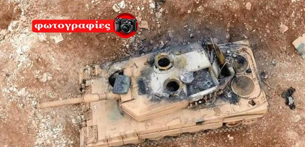 Μεγάλη ήττα του τουρκικού στρατού στη βόρεια Συρία