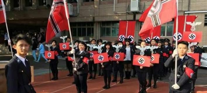 Ταϊβάν: Οργή για παρέλαση μαθητών με ναζιστικές στολές. Παραιτήθηκε ο διευθυντής