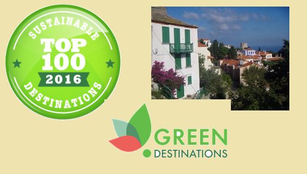 Η Αλόννησος και πάλι στους 100 πράσινους προορισμούς