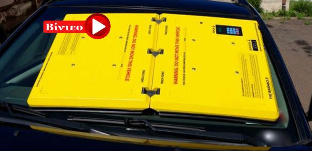 Το νέο «όπλο» της αστυνομίας για όσους παρκάρουν παράνομα