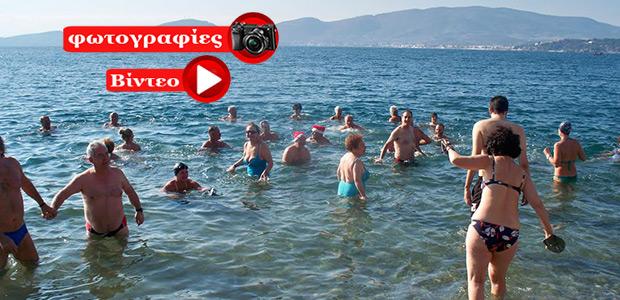 Πρωτοχρονιά με κάλαντα στη θάλασσα