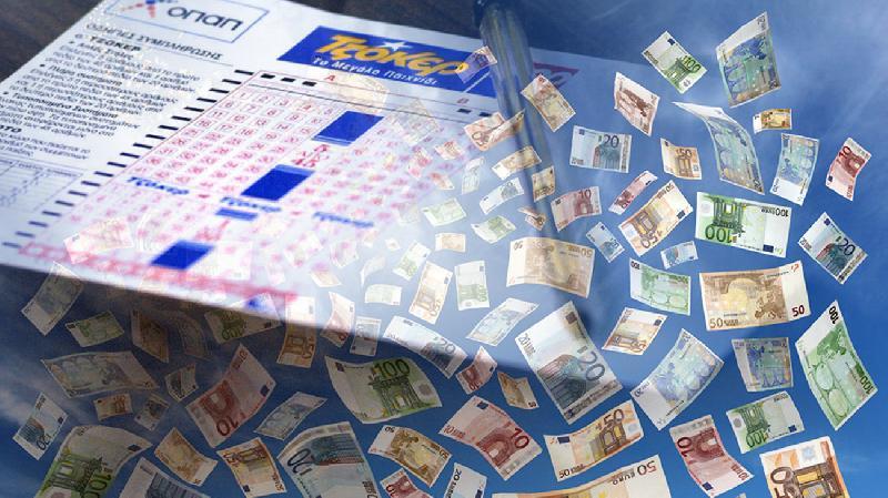 Υπερτυχερός Λαρισαίος με 2,5 ευρώ, κέρδισε 220.000 ευρώ στο Τζόκερ