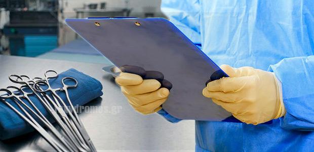 Χωρίς ΑΜΚΑ η λίστα χειρουργείου στα νοσοκομεία