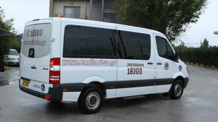 Ταξί για ΑμΕΑ στη Λάρισα