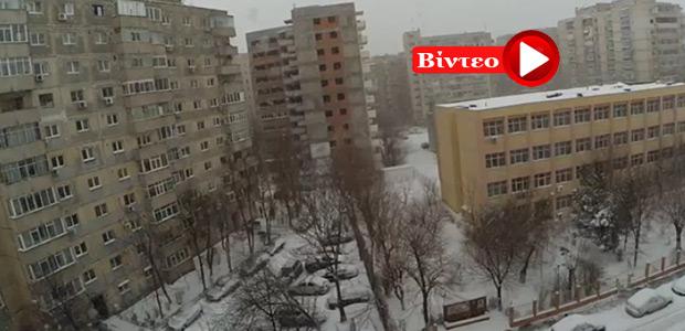 Βουλγαρία-Ρουμανία: Χάος έχουν προκαλέσει οι χιονοθύελλες