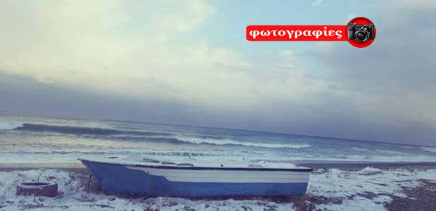 Λάρισα: Το χιόνι έφτασε μέχρι και τις παραλίες του νομού