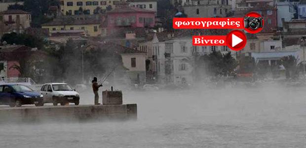 Σπάνιο φαινόμενο στο Ναύπλιο -«Εβρασε η θάλασσα»