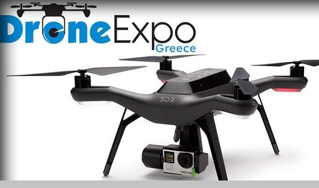 Ερχεται η DRONE EXPO το 2017