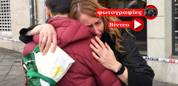 Πυροβολισμοί σε σούπερ μάρκετ στην Ισπανία -Ο ένοπλος φώναζε «Αλάχου Ακμπάρ»