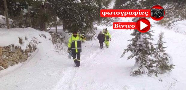 Καρέ καρέ η διάσωση άνδρα και του σκύλου του στη χιονισμένη... Σκόπελο