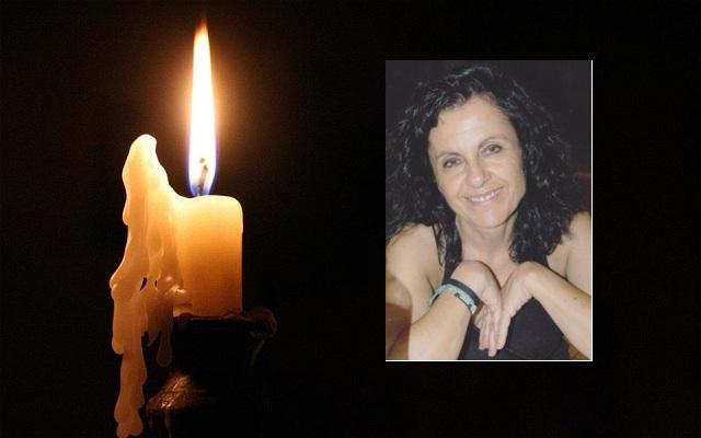 Πέθανε η συνταξιούχος εκπαιδευτικός Δέσποινα Γιάκου