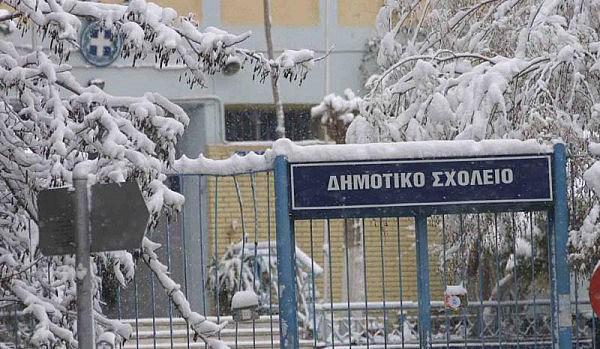 Κλειστά θα παραμείνουν τα σχολεία της Σκοπέλου την Δευτέρα 16 Ιανουαρίου