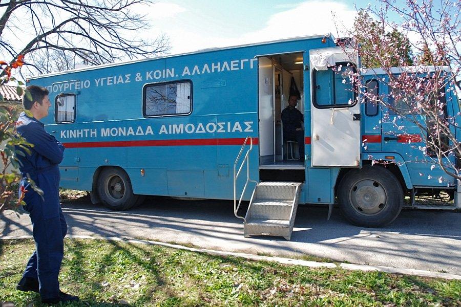 Εθελοντική αιμοδοσία στο Βόλο
