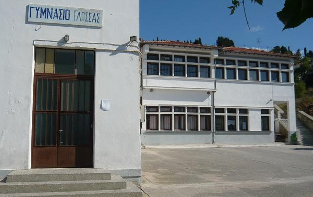 Ανοίγουν ξανά τα σχολεία στη Σκόπελο
