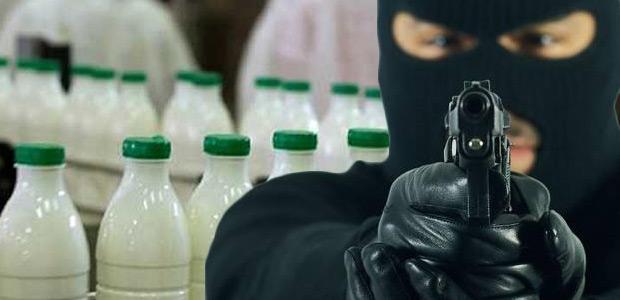 Επίθεση ληστών στη γαλακτοβιομηχανία Όλυμπος