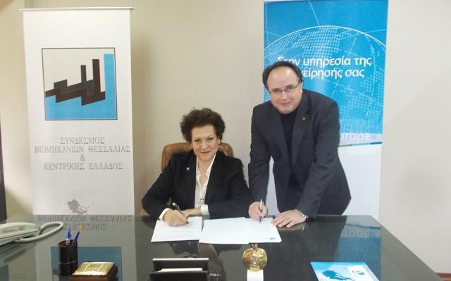 Συνεργασία Σ.Β.Θ.Κ.Ε. –Επιμελητηρίου για την ενίσχυση της επιχειρηματικότητας