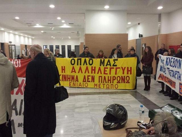Μπλόκο σε πλειστηριασμούς σε Αθήνα και Θεσσαλονίκη από ομάδες πολιτών
