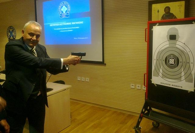 Στόχο στον «Φιλοκτήτη» θα βάζουν οι αστυνομικοί της Μαγνησίας