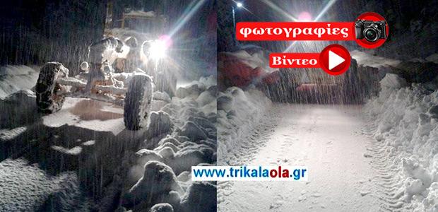 Aποχιονισμός με Γκρέιντερ στα ορεινά των Τρικάλων-σφοδρή χιονόπτωση