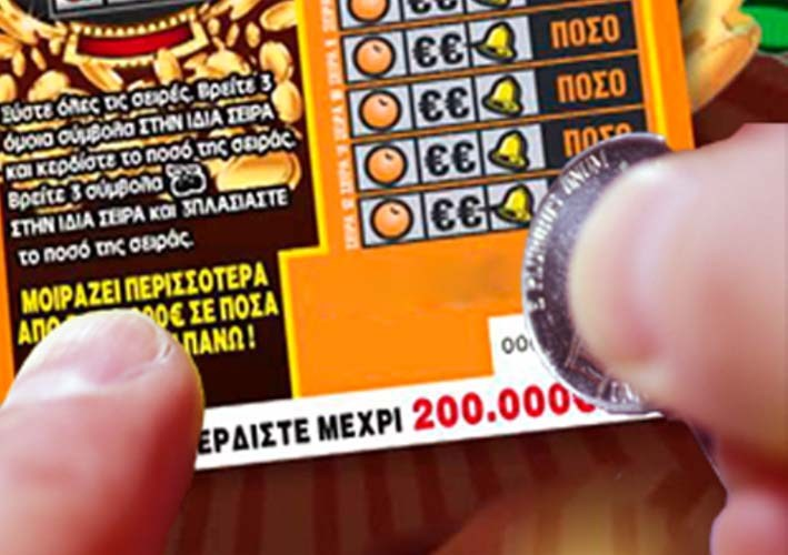 Οικοδόμος κέρδισε 500.000 ευρώ στο Σκρατς