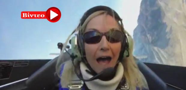 Γυναίκα πετάει με μαχητικό και λυποθυμάει