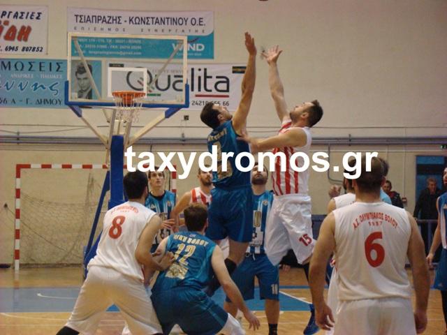 Φιλικός αγώνας μπάσκετ Ολυμπιακός Βόλου - Νίκη Βόλου