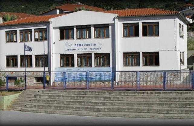 Αποστολή τροφίμων στον ΕΣΤΑΥΡΩΜΕΝΟ από το σχολείο Σκοπέλου