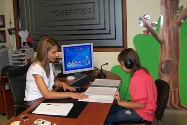 Στον αέρα οι θεραπείες για παιδιά με μαθησιακές και κινητικές δυσκολίες