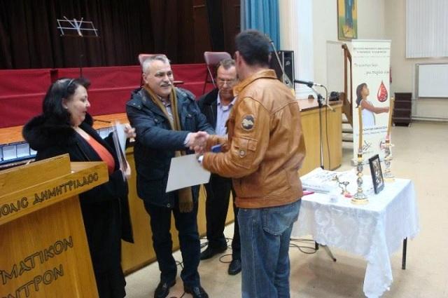 Μετάλλιο προσφοράς για 50 Βολιώτες εθελοντές αιμοδότες