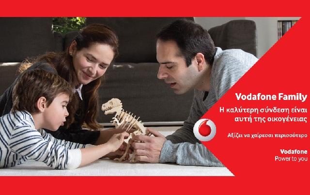 Η Vodafone δημιουργεί το Vodafone Family