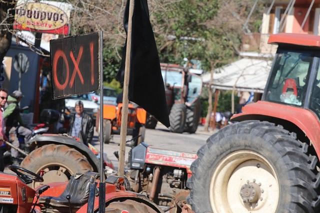 Ραντεβού στο Αερινό έδωσαν οι αγρότες της Μαγνησίας
