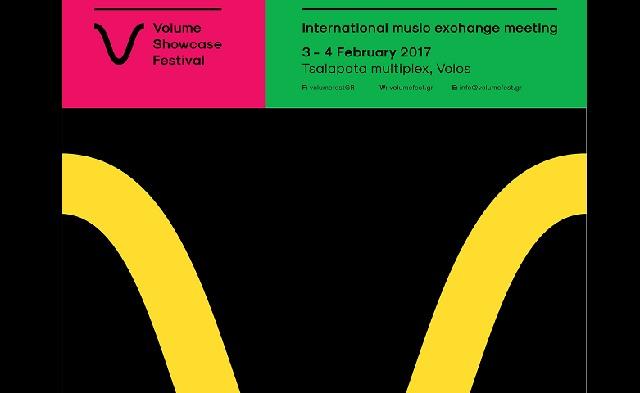 Διεθνές μουσικό φεστιβάλ στο Βόλο