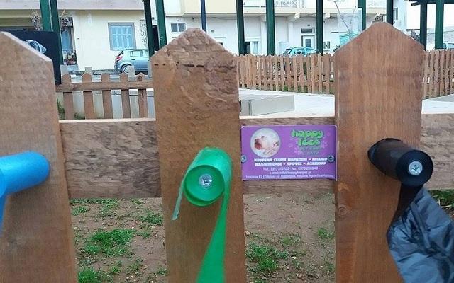 Στο Ηράκλειο η πρώτη δημόσια τουαλέτα για ζώα