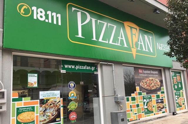 Νέο κατάστημα PIZZA FAN στα Τρίκαλα