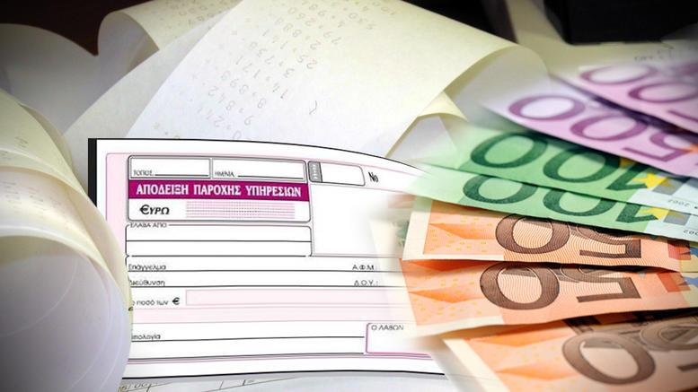 Πρόστιμο 100 ευρώ σε όσους κλείνουν εκπρόθεσμα τα μπλοκάκια