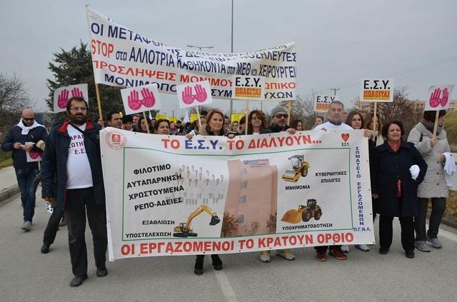 Πορεία του Καραβανιού Υγείας στη Λάρισα [photos]