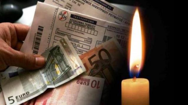 480 διακοπές ηλεκτροδότησης χθες στη Λάρισα από τη ΔΕΗ