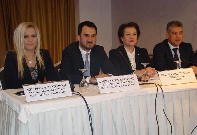 Αλ. Χαρίτσης από το Βόλο: Στόχος της κυβέρνησης η αναζωογόνηση της ελληνικής βιομηχανίας