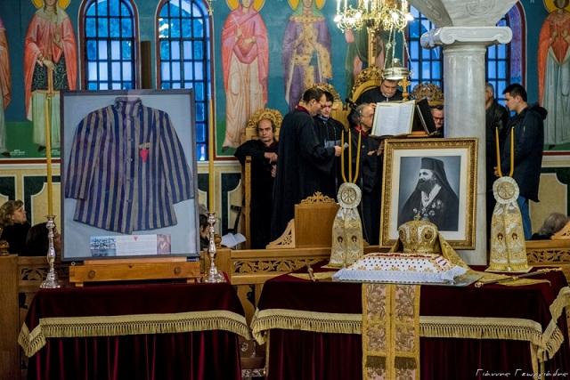 Τιμήθηκε η μνήμη του Δημητριάδος Δαμασκηνού