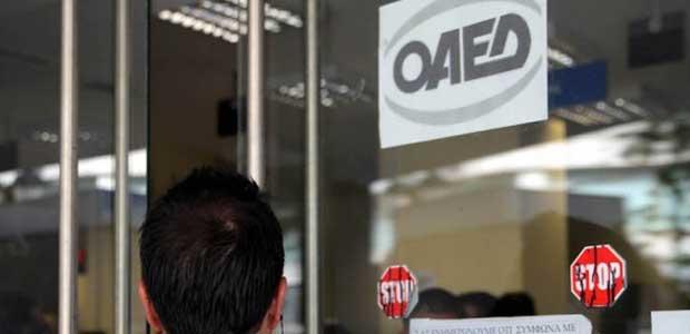 ΟΑΕΔ: Νέο πρόγραμμα για απασχόληση ανέργων